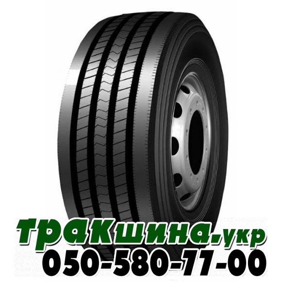 Купить грузовую резину kapsen-hs205-265-70-r195-1